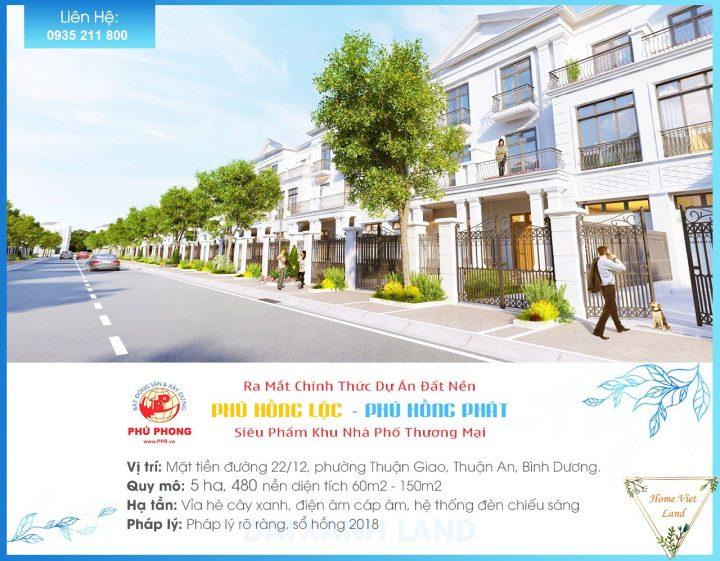Nhà ở Thương mại Phú Hồng Phát - Phú Hồng Lộc